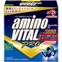 味素 amino vital pro运动饮料:30支