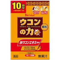 House Foods 好评第一 解酒护肝佳品 姜黄之力:10袋