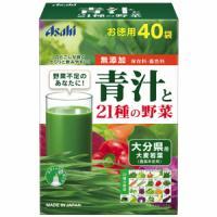 Asahi朝日100%大麦若叶青汁21种蔬菜纤维:40袋