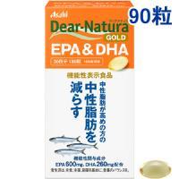 朝日Asahi Dear-Natura黄金EPA+DHA减少中性脂肪:90粒