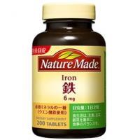 大塚制药 Nature-Made 铁 :200粒