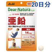 朝日Asahi Dear-Natura补锌:20粒