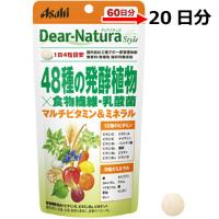 朝日Asahi Dear-natura 48种植物酵素+食物纤维・乳酸菌:80粒(20日分)