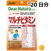 朝日Asahi复合维生素:20粒