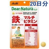 朝日Asahi  Dear-natura 铁+维生素 综合维生素 :20粒