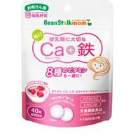 雪印Beanstalk beanstalk孕期哺乳期钙铁精华 :40粒