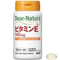 朝日Asahi Dear-Natura维生素E :60粒