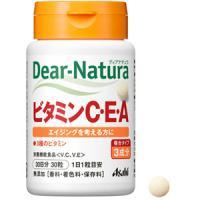 朝日Asahi Dear Natura维生素C・E・A 三合一维生素 :30粒