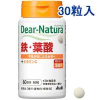 朝日Asahi Dear-Natura补充铁+叶酸:30粒