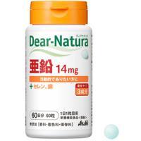 朝日Asahi Dear-Natura酵母亚铅+硒+铜 锌/补锌:60粒