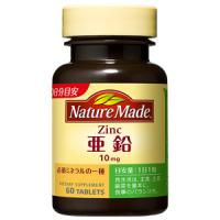 大塚制药 Nature-Made 锌: 60粒