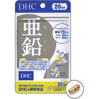 DHC的健康食品补锌(20日分):20粒