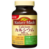 大塚制药 Nature-Made 钙片:200粒