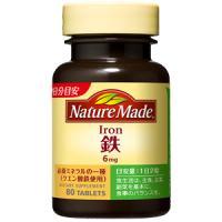 大塚制药 Nature-Made 铁 :80粒