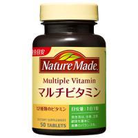 大塚 Nature-Made多维生素 :50粒