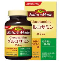 大塚制药 Nature-Made自然葡萄糖胺 :180粒