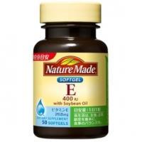 大塚 Nature-Made维生素 E400 :50粒
