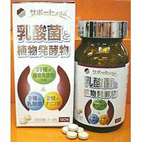 日本 乳酸菌和植物发酵物:180粒