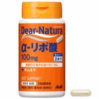 朝日Asahi Dear-Natura α-辛硫酸+苹果多酚:60粒