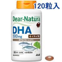 朝日Asahi Dear-Natura深海鱼油DHA+EPA+银杏叶精华(罐装) ::120粒
