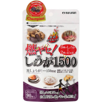 日本maruman生姜精华减肥1500:90粒入
