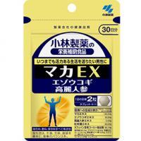 小林制药 玛卡片 成人男性保健品持久增长精力:60粒