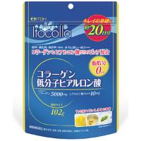 井藤汉方Itocola胶原蛋白低分子透明质酸:20日分