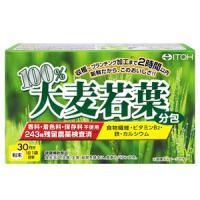 井藤汉方 100%大麦若葉 分包:30袋