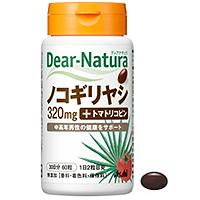 朝日Asahi Dear-Natura锯棕榈+番茄红素呵护男性健康:120粒