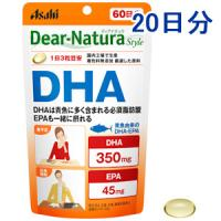 朝日Asahi Dear-Natura补充DHA:60粒
