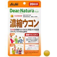 朝日Asahi Dear-Nature营养高浓缩姜黄素解酒 :40粒 (20日分)