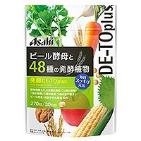 朝日Asahi 天然酵母和48种发酵植物:270粒