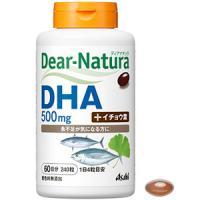 朝日Asahi Dear-Natura深海鱼油DHA+EPA+银杏叶精华(罐装) :240粒