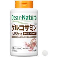 朝日Asahi DearNatura 葡萄糖胺 II型 胶原蛋白:180粒