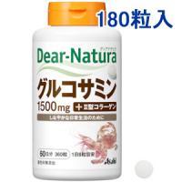 朝日Asahi氨基葡萄糖+二型胶原蛋白:180粒