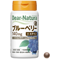 朝日Asahi Dear-Natura蓝莓+黑加仑·叶黄素护眼精华:60粒