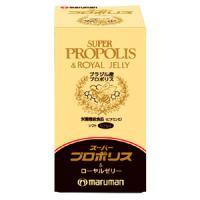 丸万maruman 超级蜂胶和蜂王浆精华 180粒(賞味期限:2019年7月)
