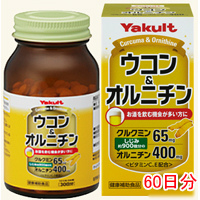 养乐多Yakult HouseFoods姜黄&鸟氨酸 : 600粒