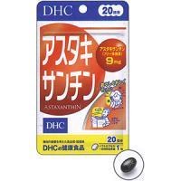 DHC的健康食品虾青素(20日分):20粒