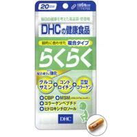 DHC的健康食品氨基葡萄糖软骨素II型胶原蛋白强健身体(20日分):60粒