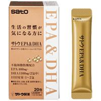 佐藤SATO佐藤制药 EPA&DPA:20包