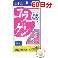 DHC的健康食品胶原蛋白(60日分):360粒