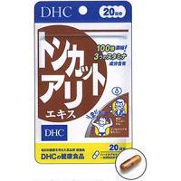 DHC的健康食品东革阿里精华(20日分):20粒