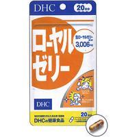 DHC的健康食品蜂王浆(20日分):60粒