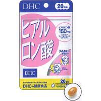 DHC玻尿酸透明质酸营养素保湿锁水配胶原蛋白吸收好20日:40粒