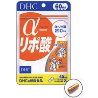 DHC的健康食品α-硫辛酸(60日份):120粒