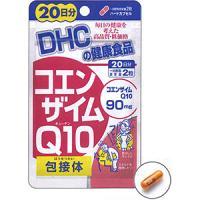 DHC的健康食品Q10辅酶包容体(20日分):40粒