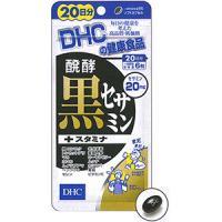 DHC的健康食品发酵黑芝麻+持久力(20日分):120粒