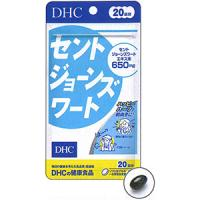 DHC的健康食品贯叶金丝桃(20日分):80粒