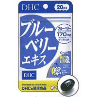 DHC的健康食品蓝莓精华(20日分):40粒